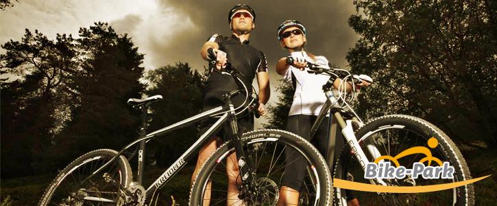 Bikepark_Slider_Home_725x300_Slide1